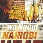 Nairobi Heat by Mũkoma wa Ngũgĩ