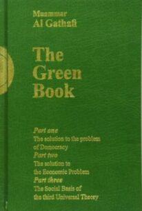 The Green Book by Muammar Gaddafi