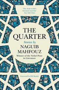 The Quarter by Naguib Mahfouz